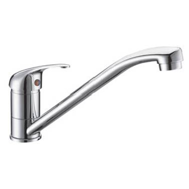 Hygienic Bathrooms Kitchen Mixers